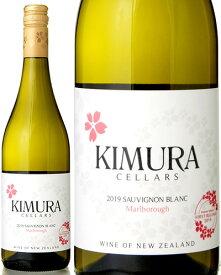マールボロ ソーヴィニヨン ブラン ホーム ブロック ファースト リリース [2019] キムラ セラーズ ( 白ワイン )