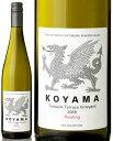 タソック テラス ヴィンヤード リースリング [ 2018 ]コヤマ ワインズ ( 白ワイン )