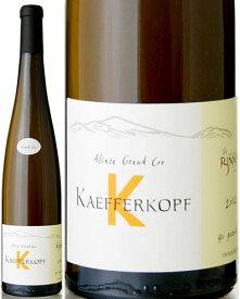 ロリジネ ル キ ガズイユ グランクリュ ケフェルコフ [ 2012 ]クリスチャン ビネール ( 白ワイン )