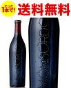 ◆送料無料◆ モンソルド ランゲ ロッソ [2016] チェレット ( 赤ワイン )