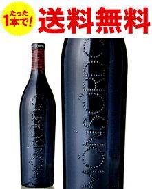 ◆送料無料◆モンソルド ランゲ ロッソ [ 2017 ] チェレット ( 赤ワイン )