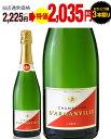 【おひとり様3本限り】ダルマンヴィル ブリュットNV ( 泡 白 ) シャンパン シャンパーニュ 【CP】