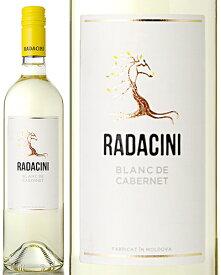 ブラン ド カベルネ [2018] ラダチーニ ( 白ワイン )