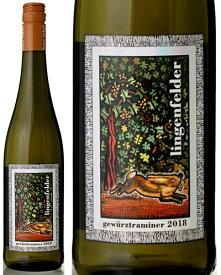 ヘア ラベル Q.B.A(クーベーアー) ゲヴェルツトラミネール [2018] リンゲンフェルダー ( 白ワイン )
