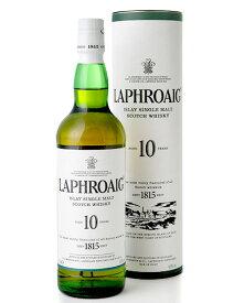 箱入り ラフロイグ 10年 40度 700ml 並行 シングルモルト スコッチウイスキー