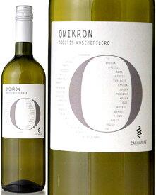 オミクロン ホワイト [ 2018 ]ザシャリアス ワイナリー ( 白ワイン )