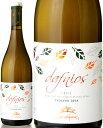 ダフニオス ホワイト [2018] ドゥルファキス ワイナリー ( 白ワイン )