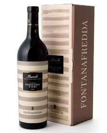 箱入り バローロ セッラルンガ ダルバ [ 2013 ]フォンタナフレッダ ( 赤ワイン )(ワイン(=750ml)10 本と同梱可)