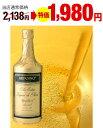 アルドイノ エクストラヴァージン オリーブオイル フルクタス 750ml(ワイン(=750ml)11本と同梱可) 【賞味期限:2020…