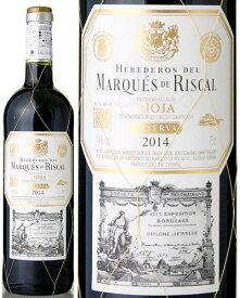 マルケス デ リスカル ティント レセルバ [2015] ( 赤ワイン ) ※ヴィンテージ移行に伴いラベル移行中