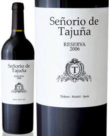 セニョリオ デ タフーニャ レゼルバ [ 2006 ] ボデガス タゴニウス ( 赤ワイン )