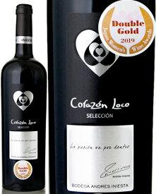 コラソン ロコ セレクション [2014] ボデガ イニエスタ ( 赤ワイン )