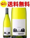 ◆送料無料◆コート ド カタラン サンテーズ ブラン [2014] リブラック ( 白ワイン ) [S]