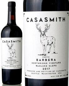 セルヴォ バルベーラ [ 2017 ]カーサ スミス ( 赤ワイン )