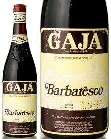 バルバレスコ [ 1964 ]ガヤ ( 赤ワイン ) ※ラベル瓶&キャップに汚れ・破れ・傷有り※ [S]