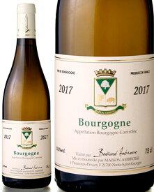 ブルゴーニュ シャルドネ [ 2017 ]ベルトラン アンブロワーズ ( 白ワイン )