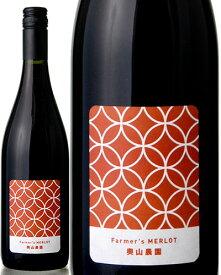 ファーマーズ メルロー 奥山農園 [ 2018 ] 清澄白河フジマル醸造所 ( 赤ワイン )