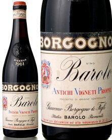 バローロ リゼルヴァ [ 1961 ] ジャコモ ボルゴーニョ ( 赤ワイン ) ※ラベル瓶&キャップに汚れ・破れ・傷有り※ [J][S]
