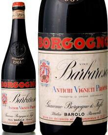 バルバレスコ リゼルヴァ [ 1961 ] ジャコモ ボルゴーニョ ( 赤ワイン ) ※ラベル瓶&キャップに汚れ・破れ・傷有り※ [S]