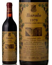 バローロ [ 1979 ]スキアヴェンツァ ( 赤ワイン ) ※ラベル瓶&キャップに汚れ・破れ・傷有り※ [S]