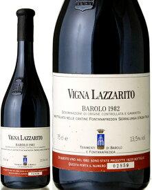 バローロ ヴィーニャ ラッツァリート [ 1982 ]フォンタナフレッダ ( 赤ワイン ) ※ラベル瓶&キャップに汚れ・破れ・傷有り※ [S]
