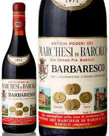 バルバレスコ [ 1971 ]マルケージ ディ バローロ ( 赤ワイン ) ※ラベル瓶&キャップに汚れ・破れ・傷有り※[S]