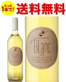 ◆送料無料◆ ブラン [ 2018 ] エクスプレス ワインメーカーズ ( 白ワイン )