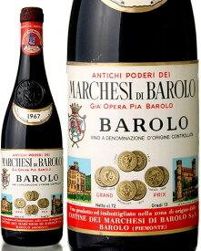 バローロ [ 1967 ]マルケージ ディ バローロ ( 赤ワイン ) [S]