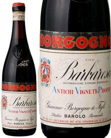 バルバレスコ リゼルヴァ [ 1966 ]ボルゴーニョ ( 赤ワイン ) ※ラベル瓶&キャップに汚れ・破れ・傷有り※ [S]