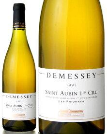 サン トーバン プルミエ クリュ レ フリオンヌ [ 1997 ]ドゥメセ ( 白ワイン )