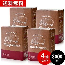 送料無料 赤× 4箱 箱ワイン BOXワイン イポポタモ レッド テンプラニーリョ 3000ml(3L)バッグインボックス バックインボックス パックワイン×4箱セット ( 赤ワイン ) (同梱不可)