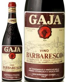 バルバレスコ [ 1967 ]ガヤ ( 赤ワイン ) ※ラベル瓶&キャップに汚れ・破れ・傷有り※ [S]