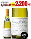 ハーフボトル ムルソー ブラニー シャトー ド ブラニー [2007] ルイ ラトゥール 375ml ( 白ワイン ) [S]