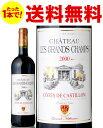 ◆送料無料◆ シャトー レ グラン シャン [ 2000 ] ( 赤ワイン )