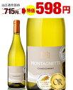『W金賞受賞』モンタネット シャルドネ [ 2018 ] アルマ セルシウス( 白ワイン ) [J][S]
