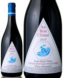 ピノ ノワール ノックス アレキサンダー [ 2015 ]オー ボン クリマ ( 赤ワイン )