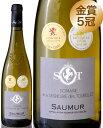 ファイブ金賞 ソミュール ブラン [ 2015 ]ドメーヌ ド ラ セニューリー デ トゥーレル ( 白ワイン )