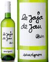 ソーヴィニヨン ブラン [2019] ル ジャ ジャ ド ジョー ( 白ワイン )