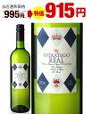 エストラテゴ レアル ブランコNV ドミニオ デ エグーレン ( 白ワイン )