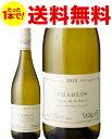 ◆送料無料◆シャブリ キュベ ラ ビュット [2015] ヴェルジェ ( 白ワイン ) [S]