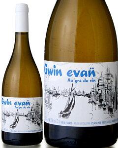 グィン エヴァンNV( ※ベース2016年ヴィンテージ )ル オー プランティ ( 白ワイン ) [S]