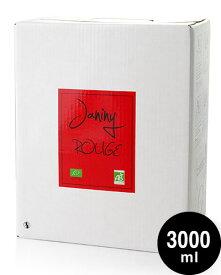 IGPペイ ドック ルージュ [ 2019 ]マス ド ジャニーニ 3000ml(3L)バックインボックス ( 赤ワイン )(ワイン(=750ml)10本と同梱可)