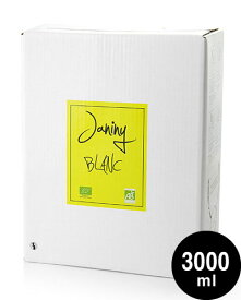 IGPペイ ドック ブラン [ 2018 ]マス ド ジャニーニ 3000ml(3L)バックインボックス ( 白ワイン )(ワイン(=750ml)10本と同梱可)