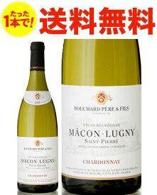 ◆送料無料◆ マコン リュニィ サン ピエール [ 2018 ]ブシャール ペール エ フィス ( 白ワイン )