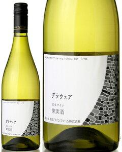 デラウェアNV熊本ワイン ( 白ワイン )