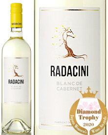 サクラワインアワード2020年ダイヤモンドトロフィー受賞 ブラン ド カベルネ [ 2019 ] ラダチーニ ( 白ワイン )