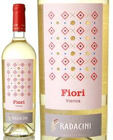 フィオーリ ヴィオリカ [ 2018 ]ラダチーニ ( 白ワイン )