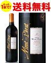 ◆送料無料◆ シャトー モンペラ スペシャル セレクション [2014] ( 赤ワイン )