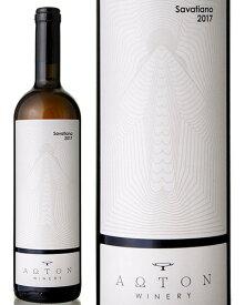 サヴァティアノ [ 2017 ]アオトン ワイナリー ( 白ワイン )