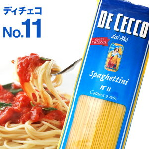 パスタ ディチェコ No.11 スパゲッティーニ ( 500g ) 【賞味期限:2023年9月1日】(1〜3袋迄、ワイン(=750ml)11本と同梱可)